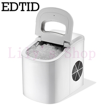 EDTID 15kgs/24H Portable Automatic ice Maker Household bullet round ice making machine for family small bar mini coffee shop