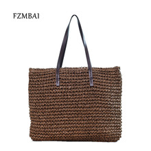 FZMBAI Women's Woven Straw Bags All-match Travel Single Shoulder Bags