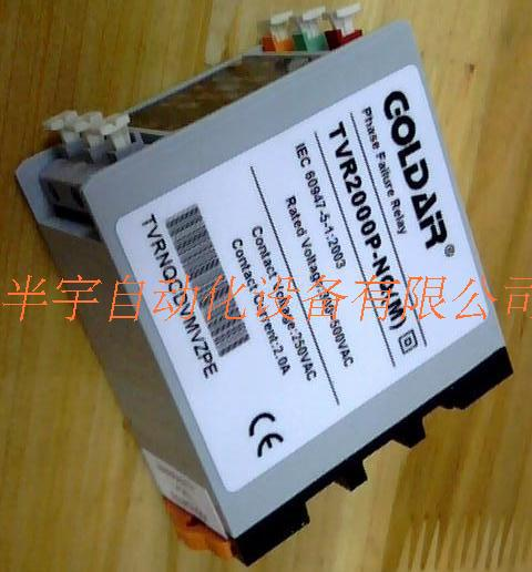 new original Anti-off-phase sequence protection / phase sequence relay TVR2000P-NQ (M)<br>