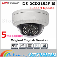 Hikvision Original English Version DS-2CD2152F-IS 5MP IR Fixed Dome Network IP Camera 3-axis Adjustment Audio CCTV Camera