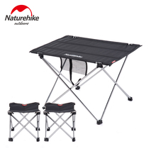 NatureHike New Outdoor Ultralight Camping Hiking Folding Table Travel Wild Dining Picnic Table Thicken Oxford Portable Table