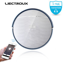 LIECTROUX Robot Vacuum Cleaner X5S MAP mobile WIFI Control Navigation Water Tank Lion battery wet&dry remote home Schedule brush(China)