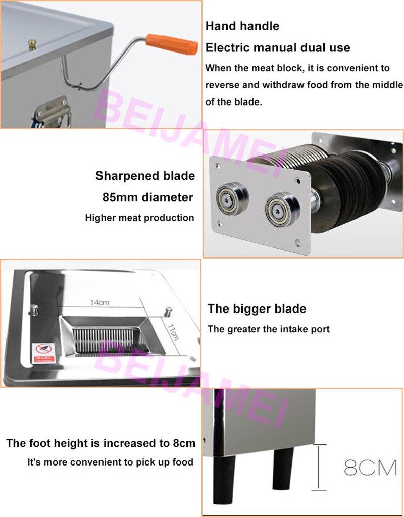 meat slicer details