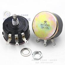 2pcs/WX112(050) 22K Single circle Wire wound potentiometer adjustable resistance WX050 WX112(China)