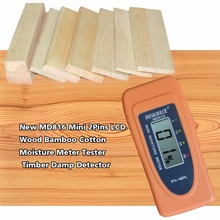 MD816 Mini 2Pins LCD Wood Bamboo Cotton Moisture Meter Tester Timber Damp Detector