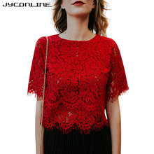 JYConline Red Sexy Lace Tops Women Elegant 100% Lace Crochet Tank Tops Cropped Tees Female Hollow Out Lace Crop Top Camisole XL(China)
