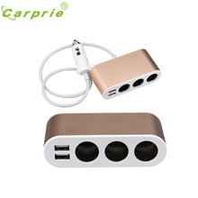 car-styling Car Cigarette Lighter Socket Splitter 3in1 USB Charger Adapter DC 12V DEC 28