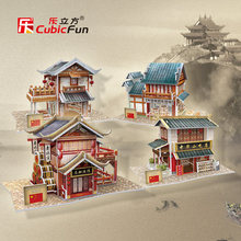 Cubicfun 3D paper model DIY toy gift puzzle mini world's great architecture China Chinese traditional style building old house(China)