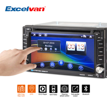 Universal 6.2'' Touch Screen Wince 6.0 GPS Navigation Car Radio DVD Player 2Din Stereo Bluetooth FM Audio TV MP3 MP4 MP5 Player(China)