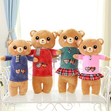 60CM One Piece Cute Bear Doll PP Cotton Stuffed Soft Lovely Bears With Clothes Plush Toys Boys&Girls Birthday Presents 4 Colors(China)