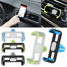 2016 Automobile Air-Conditioning Outlet Cell Phone Holder Car Navigator Bracket Suitable For Samsung Note 5 iPhone 6S 7 HTC One