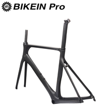 BIKEIN UD Carbon Road Bike Frame BB92 49/52/54/56/58cm 700C With Fork Seatpost Headset Cycling Bicycle Parts Ultralight 1200g(China)