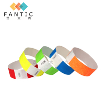 200pcs without logo party wristband,adult paper bracelet  for  sale,advanced party wristband,advanced wristband
