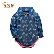 Baby Clothing 2017 New Newborn Baby Boy Girl Romper Clothes Long Sleeve Infant Product Baby Clothes Baby Girl Romper Newborn(China)