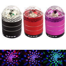 Hillsionly Portable 12W Voice Control 4LED Speaker Disco RBG Stage Effect Light MP3  Audio Player Freeshipping & Wholesale