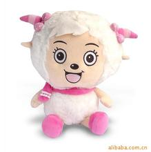 high quality goods,lovely pleasant goat ,beauty goat, lazy goat , sheep plush toy,Christmas gift h163(China)
