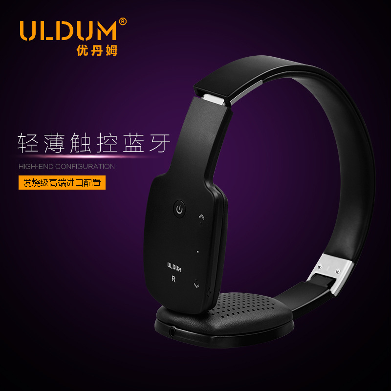 Unique Design Bluetooth Headphone Headband Stereo Wireless Earphones With Mic Noisy Cancelling For Phone/PC With NEC Memory Card<br>