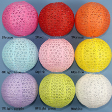 vintage hollow out mulit color option 8 inch 20cm Round Chinese Paper Lantern Birthday Wedding Party decor gift craft DIY Wh