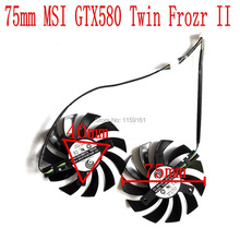 Free shipping POWER LOGIC PLD08010S12HH 75mm 12V 0.35A for MSI R6790 570GTX R6850 N460GTX GTX 580 Twin Frozr II 2 pcs/lot(China)