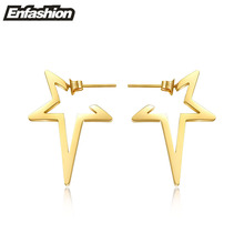 Enfashion Star Earrings Punk Stud Earring Rose Gold Color Earings Stainless Steel Earrings For Women Jewelry Wholesale(China)