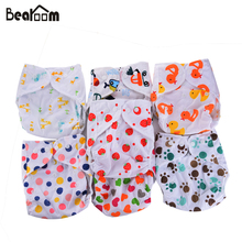 nappy changing diaperchildren diapers baby nappies disposable diapers reusable liners Infant merries diaper cover pul fabric(China)