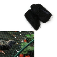 Nylon Orchard Plant Fruit Agricultural Mesh Black Anti Bird Mist Netting Net Mesh Garden Pest Controll Tool Bird-Preventing Net(China)