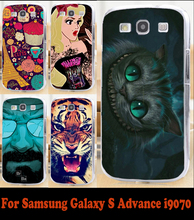 Stylish Painted mobile phone case for Samsung Galaxy S Advance i9070 GT-I9070 i9070 9070 Bags hard Plastic Back Cover Skin Shell