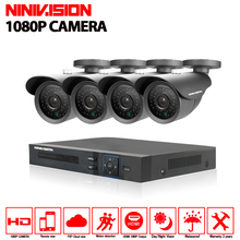 8 channel HD AHD 1080N CCTV System 8CH  AHD DVR with 3000TVL 1080P Outdoor Security surveillance Camera set USB 3G WIFI DVR kits