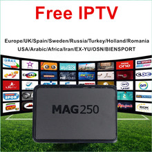 Free IPTV Box Mag250 Europe Arabic 1 year subscription 2400+ channels UK French Germany Spain Mag 250 Iptv Set Top Box PK MAG254