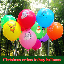 New Arrival100pcs/lot Christmas Balloon Helium Inflatable Santa Claus sky Matt floating printed Balloon Christmas Party Decor