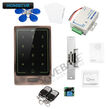 HOMSECUR DIY Red Bronze Metal Case Touch Keypad ID Access Control System+Electric Strike Lock(China)