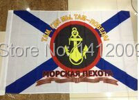 Flag Russian Marines Corps 90 x 150 cm 100% Polyester Russia Naval Infantry Navy Jack Army Military Flags