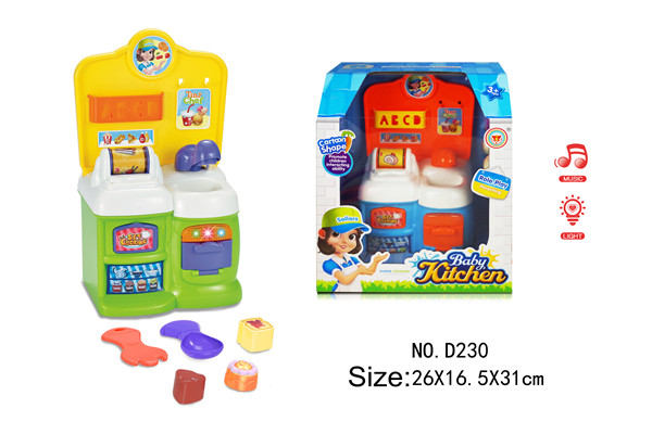 Haihan_Children_Kitchen_Set_Pretend_Toys_Simulation_Wash_Dishes_Playing_House_Game_15