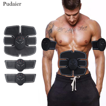 Pudaier Fitness Electric Pulse Massager EMS Belt Wireless Muscle Smart Machine Tens Muscle Exerciser Intensive Training Device(China)