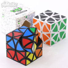 LanLan Curvy Copter cube puzzle buterfly Speed Cube Puzzle Educational Toys For Children Fidget Cube Bricks Block Brain Teaser