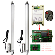 "A Pair of 2 Linear Actuators 18"" 450mm 12V DC Motor &Remote Positive Inversion Controller for Electric Sofa Bed Window Furniture"
