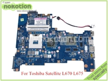 NALAA LA-6042P Rev 1.0 MB K000103790 For toshiba satellite L670 L675 laptop motherboard HM55 ATI HD5650M graphics