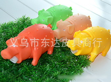 New pet 5PC \ lot supplies pet sound emulation pig Toys Dogs Sound Toys rubber exports toy15 * 8cm Free shipping