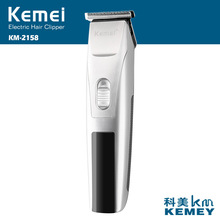 hair trimmer electric beard shaving machine kemei rechargeable hair clipper rechargeable razor barber cutting original packing(China)