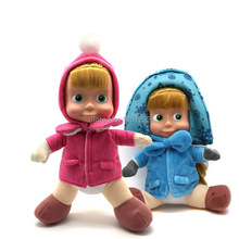 Low price Masha And Bear Stuffed Animals & Plush Toys Doll Russian Movie Masha Dolls Gifts for Kids, 1PCS No Music