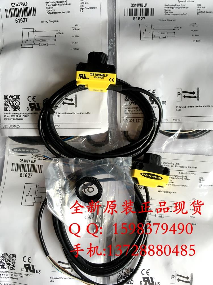 QS18VN6LP QS18VP6LP  Photoelectric Switch<br>