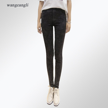 jeans woman Elastic waist large yards XL 4XL gray elasticity cowby Trousers mouth decorated V-notch fashion Popular trend 4xl