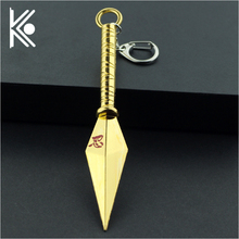 2016 Naruto Keychain Hatake Kakashi Metal Key Rings Porte Clef For Gift key Holder for Cars Jewelry cosplay jewelry