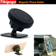 Tikigogo Nice Car Dashboard Magnetic Phone Stand Stick style Magnet Mobile Phone Holder Stand for Smartphone gps free iron sheet(China)