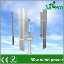30W Max 45W DC 12V 24V Vertical Mini Wind Energy Generator