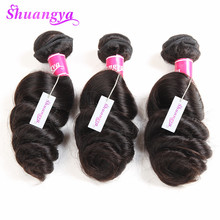 Shuangya Hair Brazilian Loose Wave Hair Extensions 1 piece/lot 10-28Inch Natural Color Non Remy 100%Human Hair bundles free ship(China)