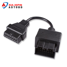 For Kia 20 PIN to 16 PIN OBD1 to OBD2 Connect Cable for Kia 20PIN Diagnostic Connerctor for kia 20pin