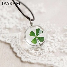 IPARAM 2019 Fashion Flower Lockets Necklace Leather Chain Four Leaf Clover Glass Cabochon Wish Bottle Pendant Necklace Jewelry(China)