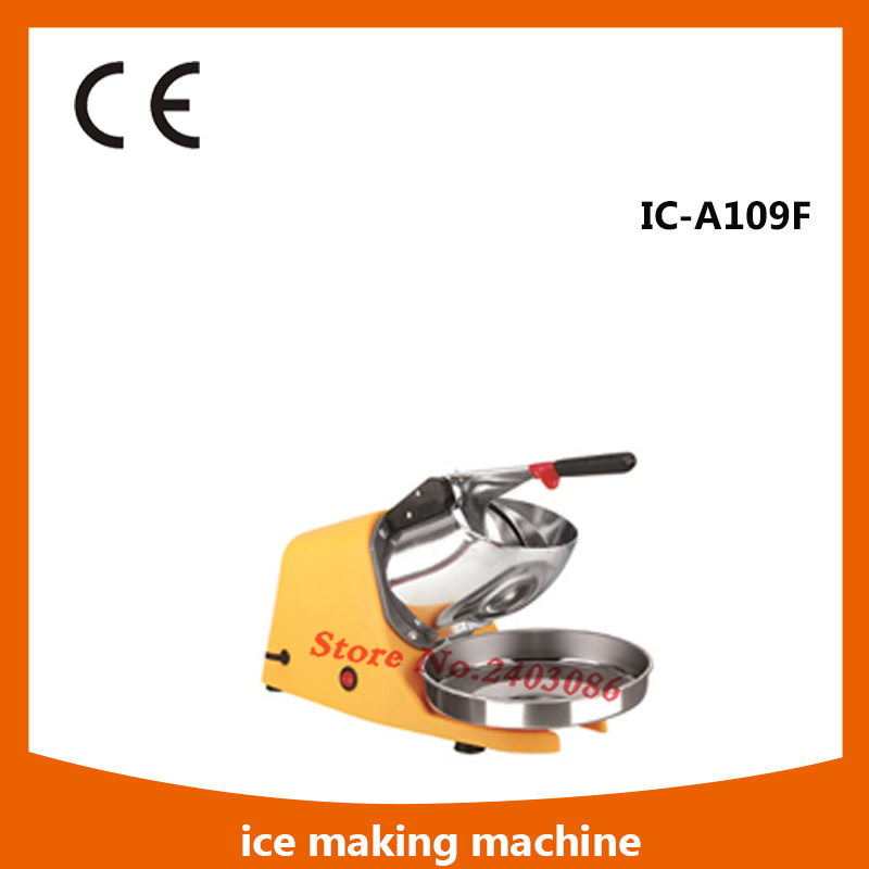 180W Electric Ice Crusher Maker Stainless Steel Shaver Machine Snow Cone Maker Shaved Ice Machine yellow<br>