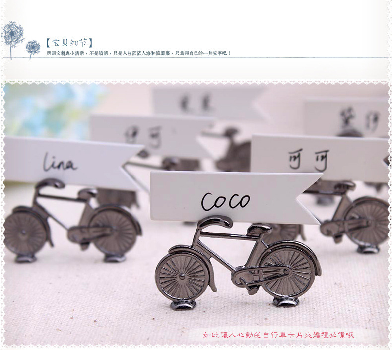free shipping new wedding supplies wedding table cards seat card metal bicycle table clipchina